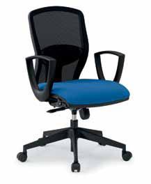 Poltrona sprint sedie e poltrone operative sedie e for Poltrone ufficio roma