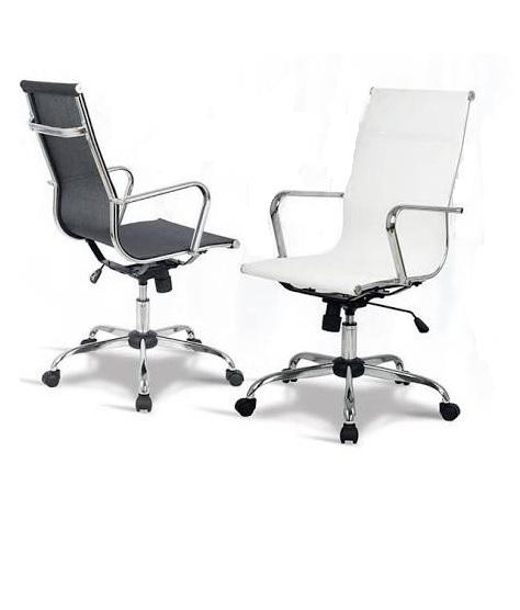 Futura sedie e poltrone operative sedie e poltrone for Negozi sedie ufficio roma